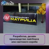 Агентство Diz2b, фото №6
